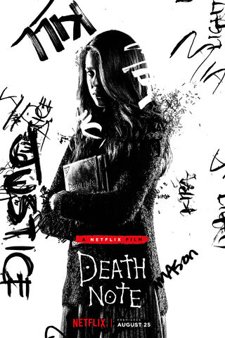 File:Netflix poster Mia.jpg