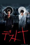Death Note TV Drama