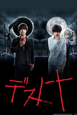 Death Note TV Drama.jpg