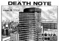 Thumbnail for version as of 22:15, September 4, 2012