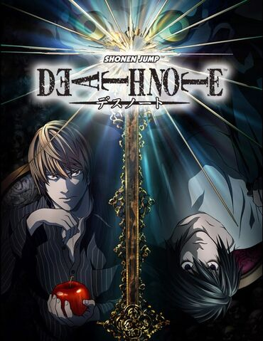 File:DEATH NOTE anime.jpg
