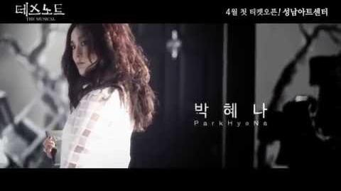 Musical first commercial (Korean 2015)