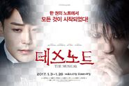 Musical Korean 2017 poster Light and L
