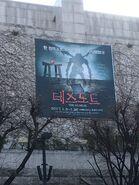 Musical Korean 2017 arts center outside