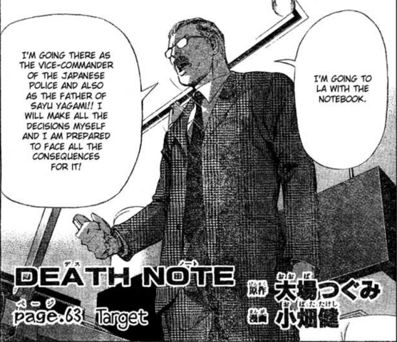 File:Ch63.png