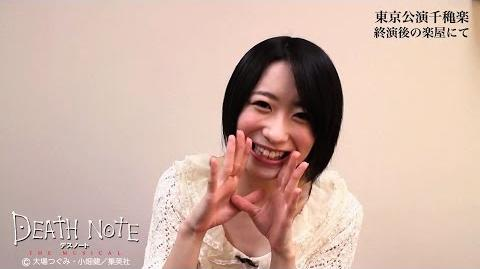 Musical interview with Fuka Yuzuki 3 (Misa)