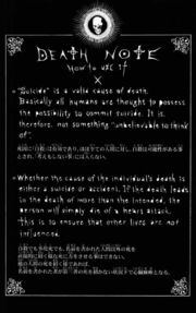 death note how to use it