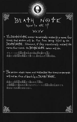 File:Rules XXXV.jpg