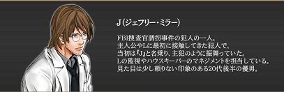 File:J.jpg
