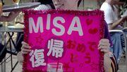 Kamoda's poster for Misa