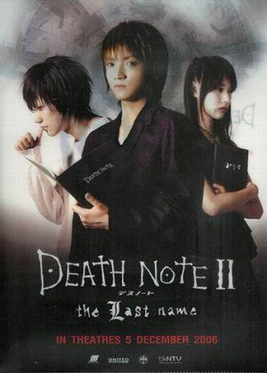 File:Last Name poster 4.jpg