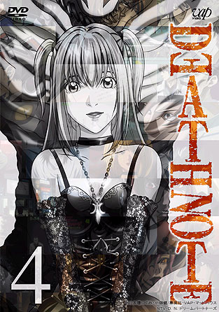 File:Death Note 4.jpg