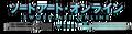 Miniatura de la versión de 16:23 16 abr 2013