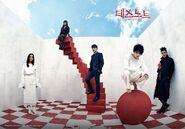 Musical Korean 2017 promo group 2