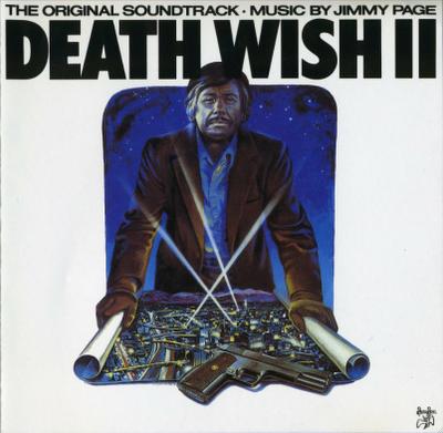 File:Death Wish 2 Soundtrack.png