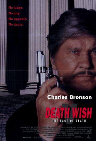File:Death wish 5 movie poster.jpg