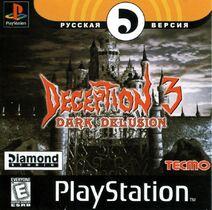 Deception iii russian front
