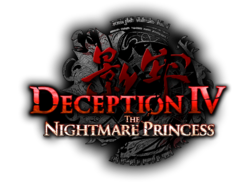 Deception iv nightmare princess logo