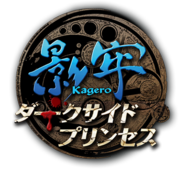 Kagero darkside princess logo