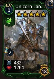 UnicornLancer