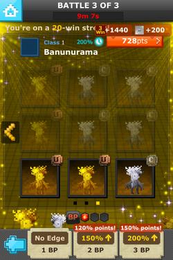 Banunurama Battle