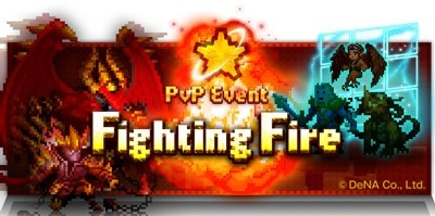 File:Fighting Fire Banner.jpg