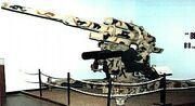 Cobrachen 88gun