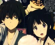 Oreki and Chitanda