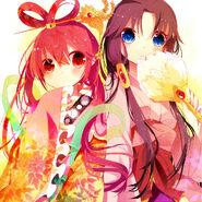 Hakuei and Kougyoku