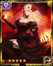 Noble Dragon Vaness SR