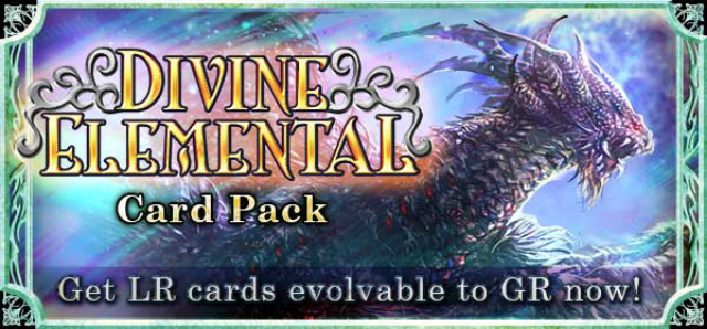 File:Divine Elemental Banner 3.png