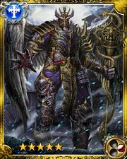 Dark Emperor Gaku SR
