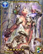 Goddess of Liberty Maria SSR++
