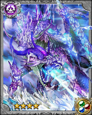 Ice Dragon Civallion RR++