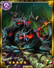 Demon Beast Cerberus SR+
