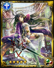 Incarnated Princess Lemuria SR+