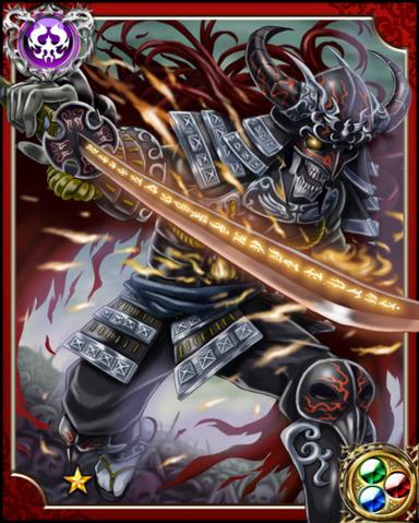 File:Undead Warrior N++.png