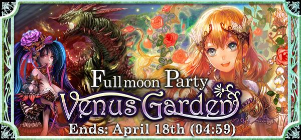 Venus Garden Banner