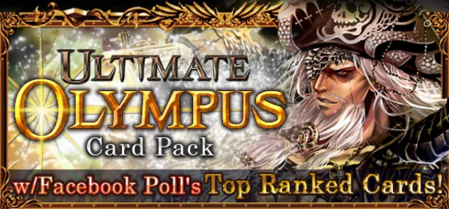 File:Ultimate Olympus Banner 3.png