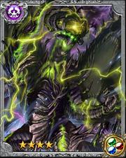 Evil Dragon Draguloki RR++