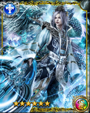 Indigo Dragon SSR