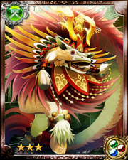 Holy Beast Baron R++