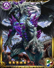 Evil Dragon Apoleo SR++