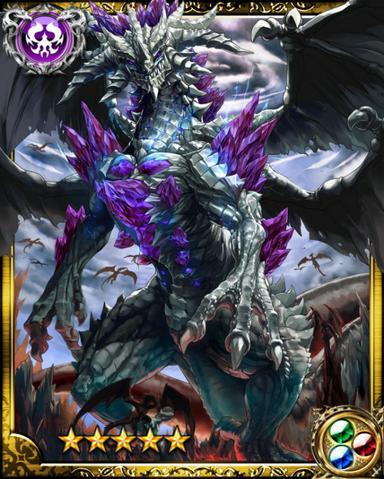 File:Evil Dragon Apoleo SR++.png