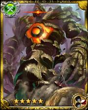 Ancient War Machine Gigantos SR