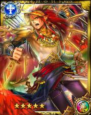 Icarus SR
