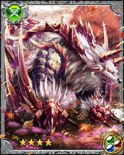 Werewolf God Ogaminushi RR++