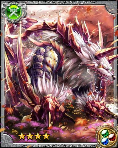 File:Werewolf God Ogaminushi RR++.png