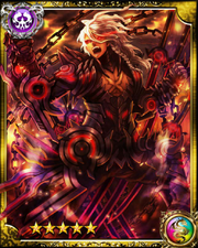 God of War Ares SR