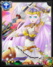 War Princess Erya NN